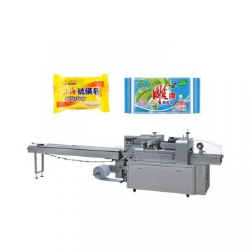 Automatic Plastic Bottle Hand Sanitizer Edible Oil/Jam/ Sauce/ Liquid Soap/ Peanut Butter Food Bottle Filling Packing Sealing Capping Labeling Packaging Machine